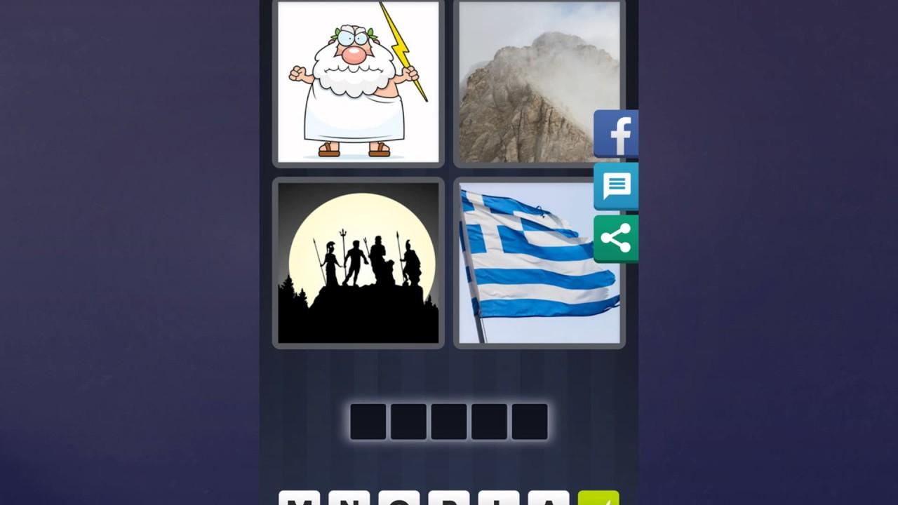 4 Bilder 1 Wort Lösung [Zeus, Berg, Schatten, Flagge] ganzes 4 Bilder 1 Wort Fahnen