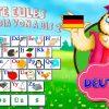 Abc - Alphabet Mit Tieren | Deutsch Lernen Für Kinder | Learn German bestimmt für Alphabet Deutsch Lernen