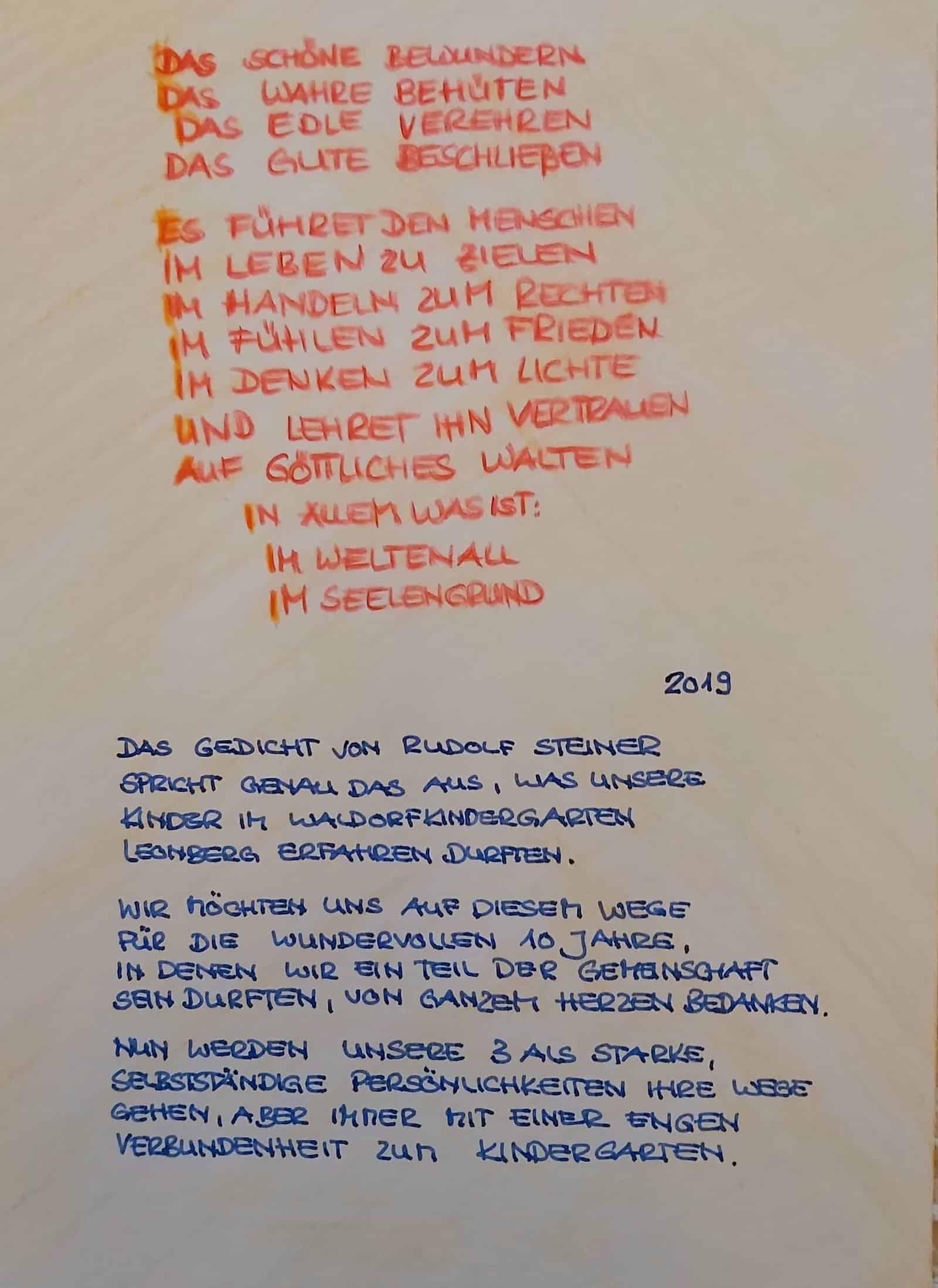 Gedicht Abschied Grundschule