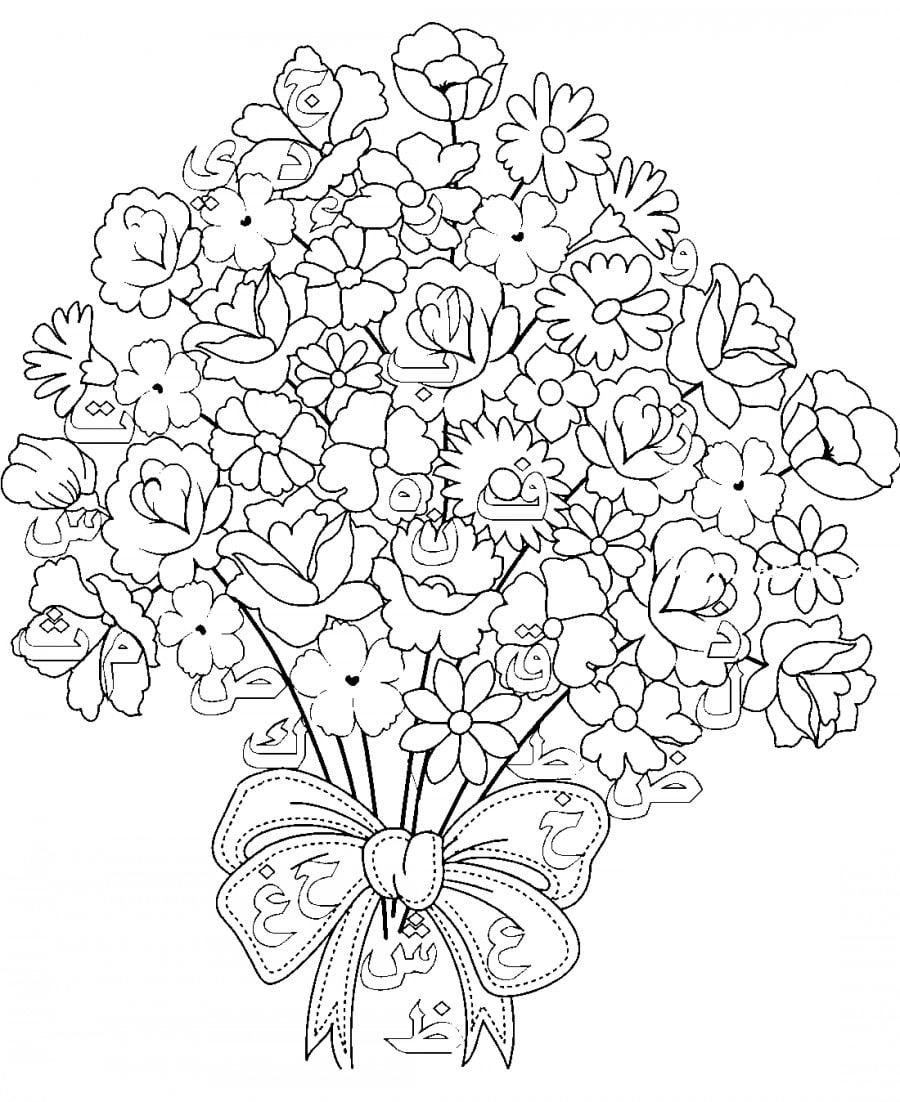 Ausmalbilder Blumen. Schöne Bilder Für Die Kreativität Der für Blumenstrauß Ausmalbilder