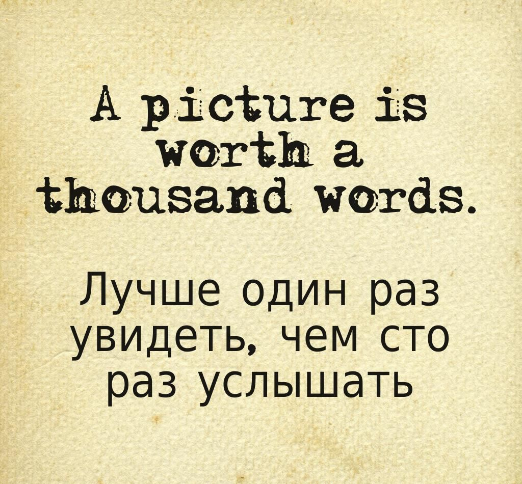 "English - Russian Proverbs And Sayings"" Will Help You To in Russische Sprüche Auf Russisch"
