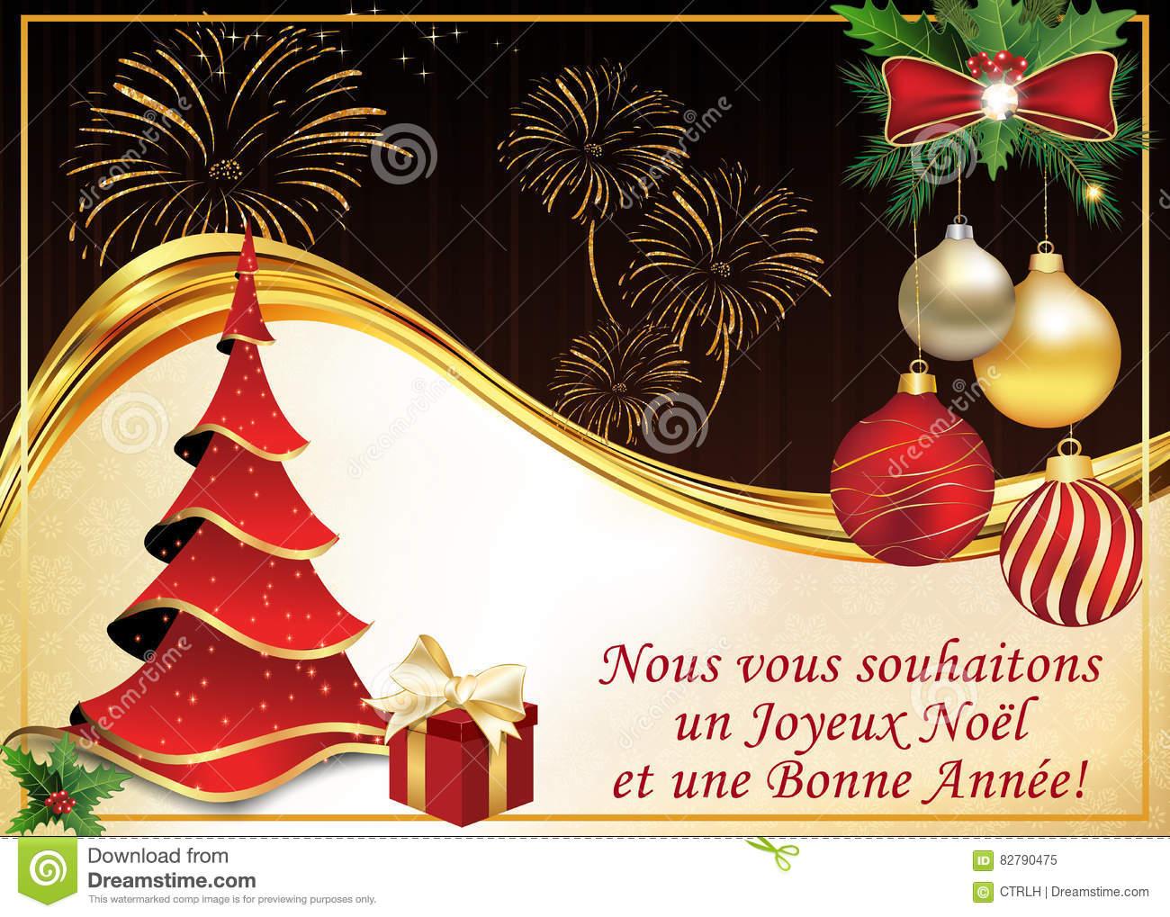 Französische Grußkarte Wir Wünschen Ihnen Frohe Weihnachten in Grusskarten Weihnachten Kostenlos