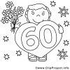 Geburtstag Schrift Malvorlage   Coloring And Malvorlagan innen Geburtstag Ausmalbilder