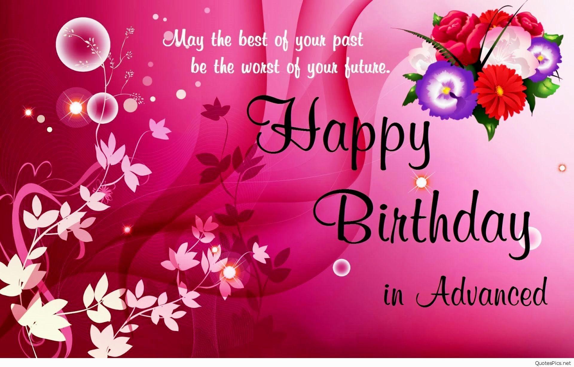 Geburtstagskarten Download (Mit Bildern)   Geburtstagsgrüße bestimmt für Gratis Geburtstagskarten