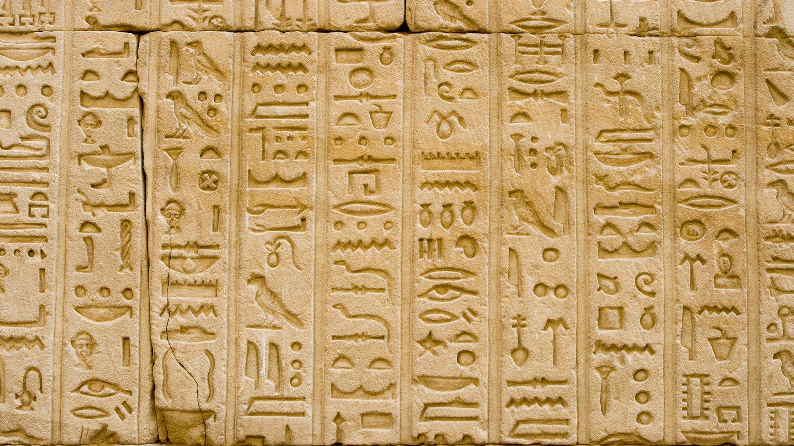 Im Alten Ägypten - Bildergalerien - Spielen - Kinder in Altes Ägypten Bilder