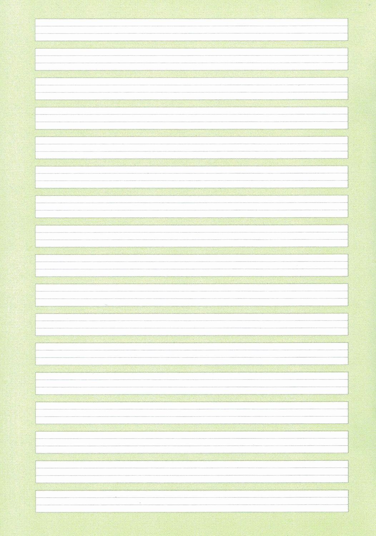 Linierte Blätter Mit Rand Zum Ausdrucken Best Atemberaubend ganzes Liniertes Papier Vorlage