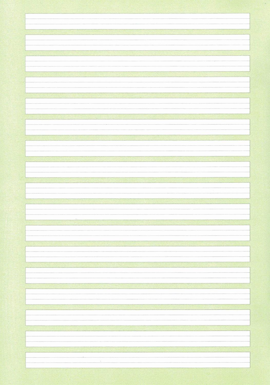 Linierte Blätter Mit Rand Zum Ausdrucken Best Atemberaubend mit Liniertes Blatt Word