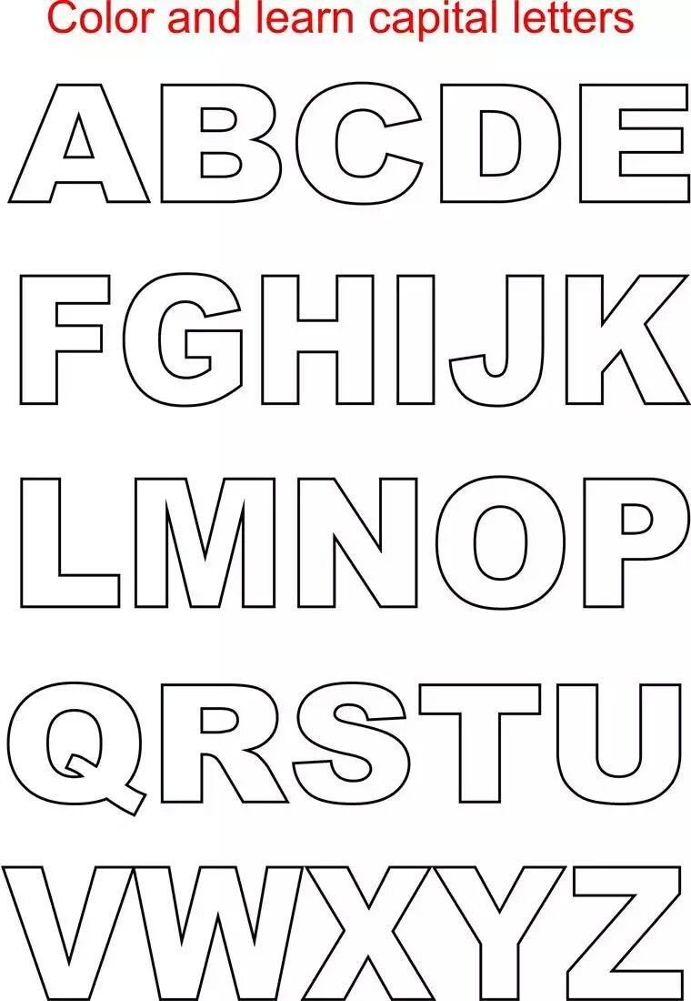 Pin Von Elfi Auf Nähen | Buchstaben Vorlagen Zum Ausdrucken bestimmt für Buchstaben Schablonen Zum Ausdrucken