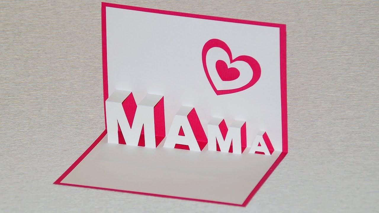Pop Up Card For Mother's Day - Diy mit Muttertagsgeschenke Selber Machen Schnell