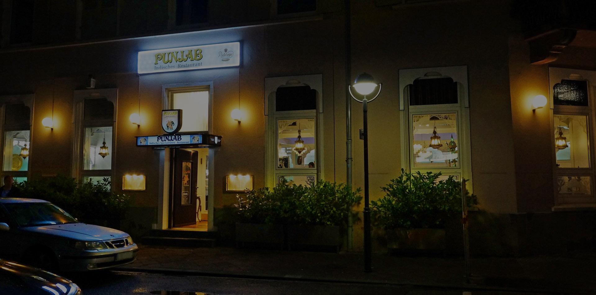 Restaurant Punjab bei Karlsruhe Indisches Restaurant