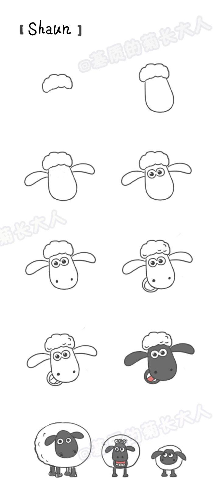 Shaun The Sheep From @基质的菊长大人   Schaf Zeichnen bei Schaf Malen