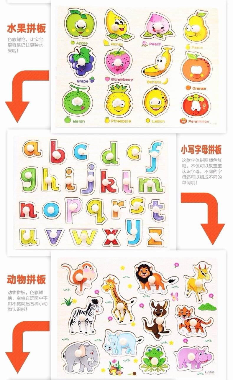 Sudoku Für Kinder Zum Ausdrucken Best Nagelpilz Laser innen Sudoku Für Kindergartenkinder
